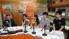 한국연구재단, 온라인 이동과학교실 교육기부