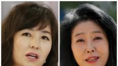 """공지영 """"김부선, 전 남편 음란사진으로 1년째 협박""""…김부선 """"협박 아닌 요청"""""""