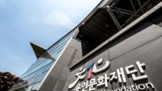 용인문화재단 '뛰어놀면 왜 안돼?' 진행