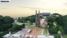 대림, 사회적 거리두기 속 광복절 맞아 독립기념관 3D로 공개