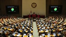 국회의원 123명, 북한 개별관광 허용 촉구 결의안 발의