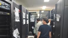 샘터정보기술, 고령군청 노후 전산실 신규구축 및 이전사업 수행