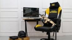 이 의자에 앉으면 치킨 먹는다? 제닉스 배틀그라운드 게이밍 의자 스페셜 에디션