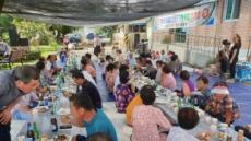 '영양 방전리 풋굿축제' 성료…주민 화합 한마당 행사 열려
