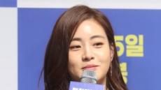 배우 강소라, 비연예인 남자친구와 오는 29일 결혼