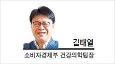 [팀장시각] 전광훈의 '섬뜩한 미소'와 국민의 '절망'