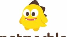 넷마블, 호실적 '굳히기' 돌입 … 하반기 대작 라인업 출격