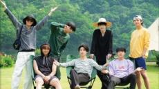 BTS 인더숲 단합 잘되는 '흥탄소년단'…설거지하는 뷔, 회뜨는 진