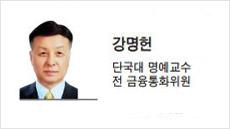 [리더스칼럼] 재정건전성 논쟁의 실상