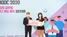 [GIGDC2020] 역사적 사실 게임으로 풀어낸 '언폴디드' 일반부 동상 수상