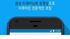한빛소프트 '핏데이', 비대면 홈트앱 '눈길'