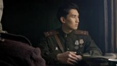 한국국제교류재단, 네이버TV로 즐기는 '중앙아시아 온라인 영화주간' 개최