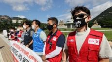 '정리해고' 이스타항공 노조, 與이상직 처벌·고용유지 대책 마련 촉구