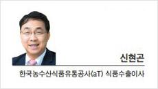 [세상속으로] 中 온라인 춘추전국시대와 K-푸드