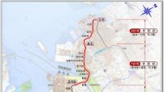 수원~인천 잇는 수인선 전 구간 12일 완전 개통