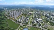 라인건설, '내포신도시 이지더원 2차' 11일 견본주택 개관
