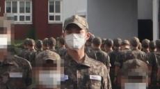 '해군 입대' 박보검 훈련소 사진 공개 '훈훈'