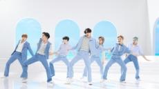 방탄소년단, '다이너마이트' MV 6억뷰 돌파…통산 9번째