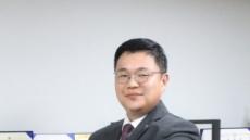 사실혼 유족연금에 대한 판결, 가사법 전문 김도윤 변호사의 의견은?