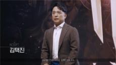 '리니지M' 마스터 서버 업데이트 … MMORPG 新 지평 연다