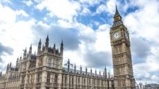 '조지 클루니 아내' 아말 클루니, 영국 특사 사임…국내시장법에 반발