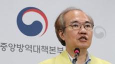 """""""개발중인 국산 항체치료제, 코로나19 6개 바이러스 모두 효과"""""""