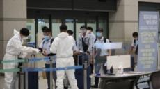 다음달부터 일본 신규 입국 가능…중장기 체류자 대상