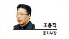 [데스크 칼럼] '차세대 이소룡'은 왜 의심받나