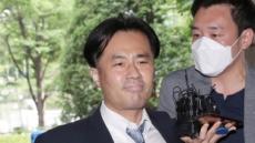 '손석희 공갈미수' 김웅, 항소심에서도 징역 6개월