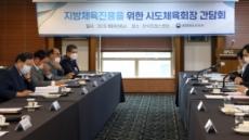 """박양우 문체 """"체육회와 올림픽위원회 분리는 새시대 부합"""""""