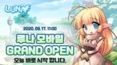 T3 힐링 MMO '루나 모바일' 11시 정식 론칭