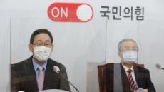 주호영, 국회 전월세 제도개선 특위 제안
