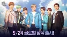 넷마블, 게임+엔터 본격화 … 'BTS 유니버스 스토리' 출격 임박