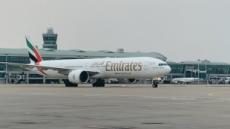 에미레이트 항공, 유학생 이코노미 항공료 10% 할인