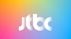 """JTBC 직원 코로나19 검사 오류 """"확진 받은 직원은 통보 과정 병원측 실수, 음성 판정"""""""