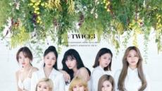 트와이스, 일본 베스트앨범으로 오리콘·타워레코드 석권