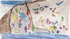 아이의 상상력으로 되살아난 반구대 암각화…라한호텔 리틀피카소展