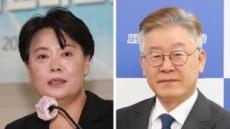 """윤희숙 """"식견 얕다"""" vs. 이재명 """"숨어서 일방주장"""""""