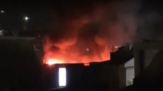 서울 청량리 청과물시장서 화재…점포 10여개 소실