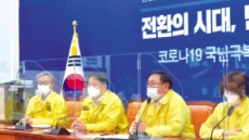 巨與 '공정경제 3법' 강공 野도 맞장구…재계 최악상황 직면