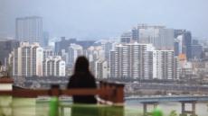 실거주 열어놓은 전세계약…집주인도 세입자도 '좌불안석'