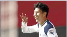 [피플&데이터] '골…골…골…골…' 손흥민…EPL 亞 선수론 최초 대기록