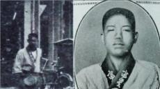 일왕장인에 단도 날린 '조명하' 희귀사진 대만서 발견