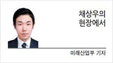 [현장에서]공익에만 매몰된 '공공배달앱'