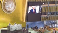 """트럼프 """"중국 바이러스"""" 시진핑 """"냉전 생각없어""""…유엔 설전"""