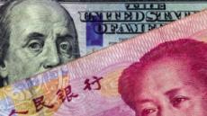 중국 WGBI 편입 가능성…韓·中 '국채 매력' 커진다
