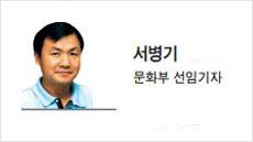 [남산산책] 김구라의 경쟁력