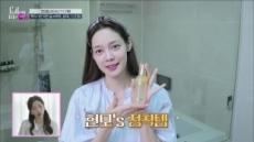 자기 관리의 아이콘 한혜진, 팔로우미 MC 안현모 Pick '달바 미스트 세럼'