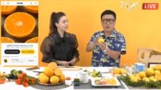 제주 라이브커머스 교육기관 한국유튜브크리에이터교육센터, 톡딜 연계 라이브커머스 방송 성료
