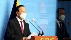 """'이해충돌 논란' 박덕흠, 자진 탈당…""""당에 부담 안 주겠다""""(종합)"""
